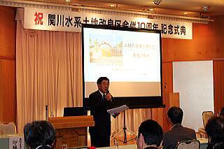 記念講演 「上越の産業を育てた発電と用水」(郷土史家西山耕一氏)