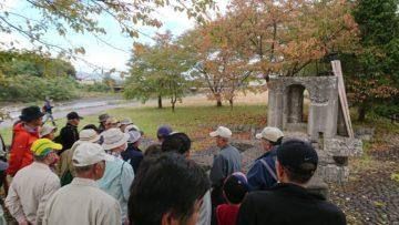 旧取入口跡(上江用水記念公園)1
